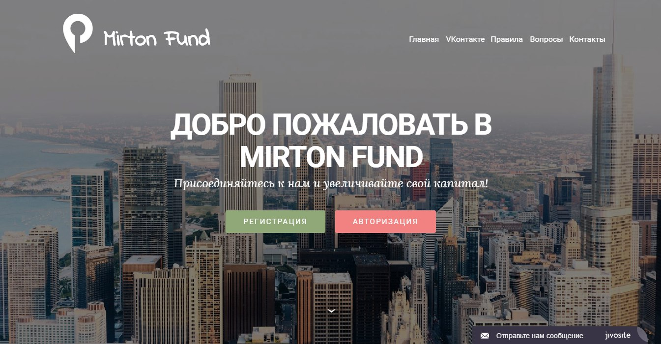 Mirton Fund