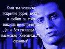 Наташа Якименко фото #37