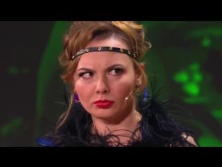 Камеди Вумен - Женщина у гадалки