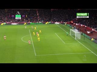 Арсенал 1:0 Кристал Пэлас | Фантастический гол Жиру