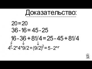 2+2=5_ Математический фокус (Два плюс два равно пять) - YouTube