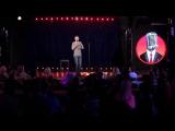 Алексей Квашонкин (о парочках) Stand-up