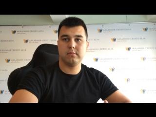 Азат Валеев: Отдаю все наработки по бизнесу на одностраничниках почти бесплатно! Заходи и забирай)