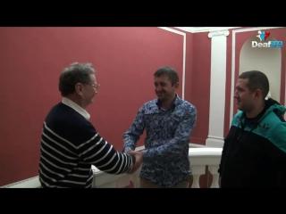 Фильм Гадкий утенок был показан в Питере (DeafSPB)