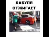 такой я буду в старости )))
