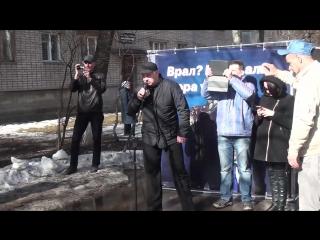 Евгений Старицин дальнобойщик на митинге