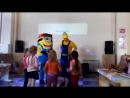 Миньоны. Танец бананов