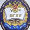Ассоциация выпускников МГЛУ