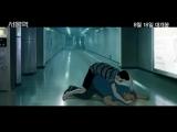 Станция «Сеул» (2016) - трейлер