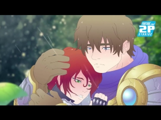 Garen & Katarina - Forbidden Love - Loop Animation (League of Legends Animation)