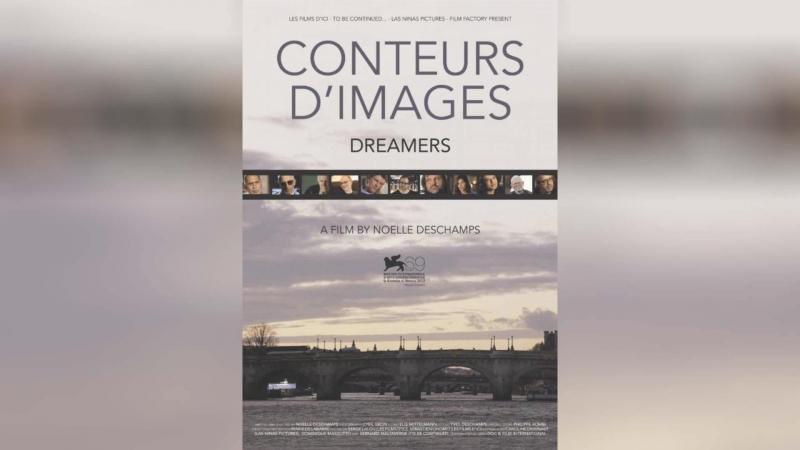 Мечтатели (2003) | The Dreamers