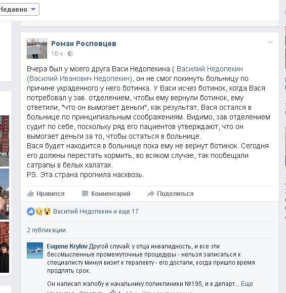 Украина после Евромайдана (часть 107) - Версия для печати - Конференция  iXBT.com aa38d6fa76940