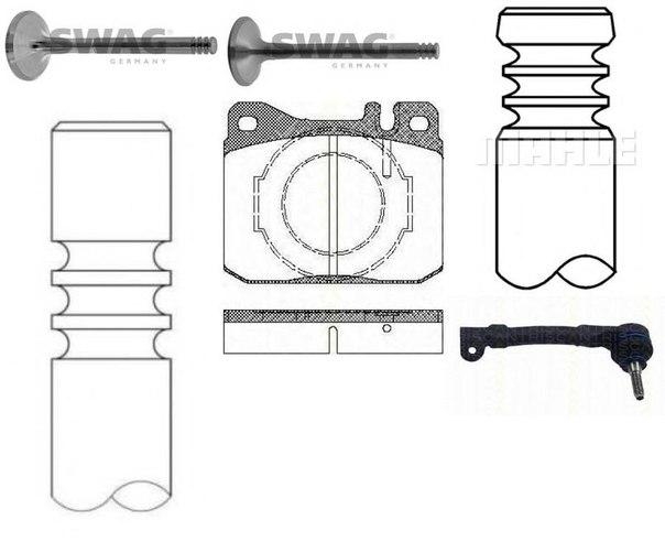 Выпускной клапан для AUDI A2 (8Z0)