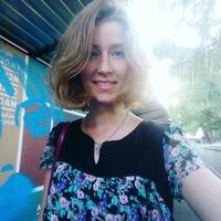 Polina Kozyreva