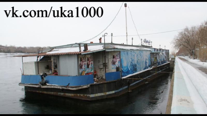 📹 [ВИДЕО] В Усть-Каменогорске плавучее кафе «Арабелла» снесло ограждения на набережной Иртыша !