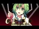 Kairiki Bear feat. GUMI - マネマネサイコトロピック | Mane Mane (Manemane) Psychotropic | Fake Fake Psychotropic [VOCALOID]