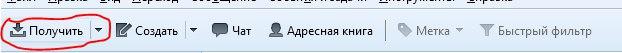 Как перенести почту из Outlook