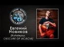 One Shot Challenge by Evgeny Novikov (DevilDriver - Before The Hangman's Noose )