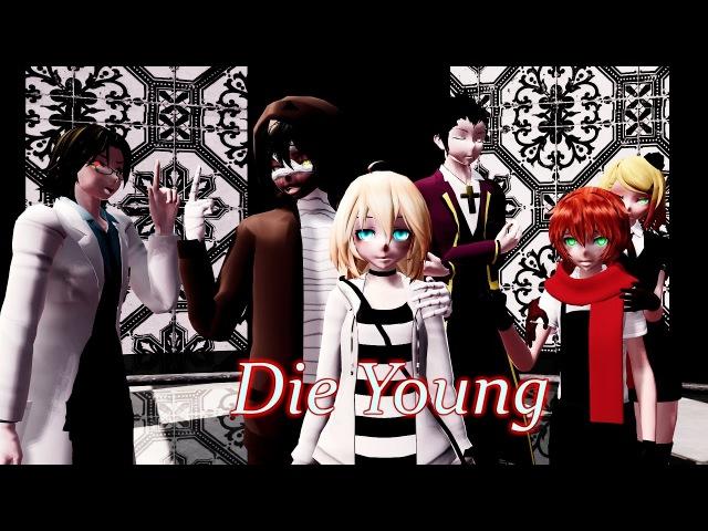 (MMD Satsuriku no Tenshi) DieYoung (Test Models DL)