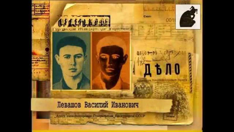 Расследование обстоятельств гибели Молодой Гвардии (вторая серия Между Абвером и НКВД)