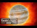Космос наизнанку Юпитер тайный близнец солнце Discovery 2 сезон 5 серия