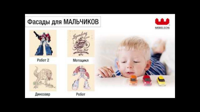 Выпуск 8. Компьютерные столы серия Галерея. телефон в г. Тольятти 74 - 89 - 47