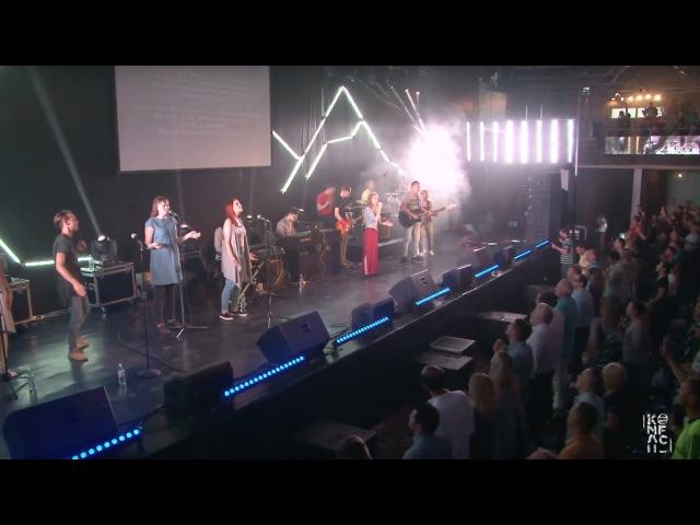 Лишь Тебя возносим в хвале / Дом молитвы / Церковь прославления.Ачинск (KONFACH 2016)