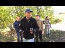 Антуан Наджарян приют Красная Сосна осень 2015