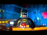 Лего Фильм Бэтмен — Русский трейлер 3 2017