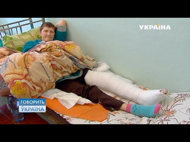 Жертва маньяка или любовница? | Говорить Україна