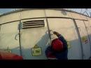 Отключить Шинный разъединитель ТСН 1 Выполняю