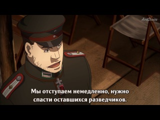 1 серия Youjo Senki / Военная хроника маленькой девочки [Русские субтитры AniChaos]