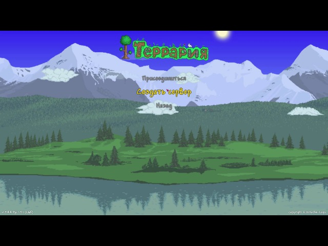 Запускаем terraria 1.3.4 по сети на примере Tunngle - видио инструкция