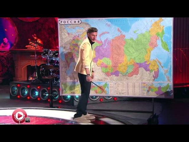 Карта России - Павел Воля - Видео Dailymotion