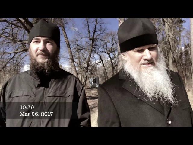 Беседа с игуменом Арсением в оптинском лесу о послушании часть 1