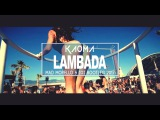 Kaoma - Lambada (Mad Morello &amp Igi Bootleg) 2017