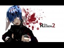 【東方MMD|アクション】 The REISEN 2【流血・暴力表現注意】