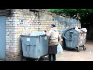 На Украине люди уже ищут еду в мусорных баках.