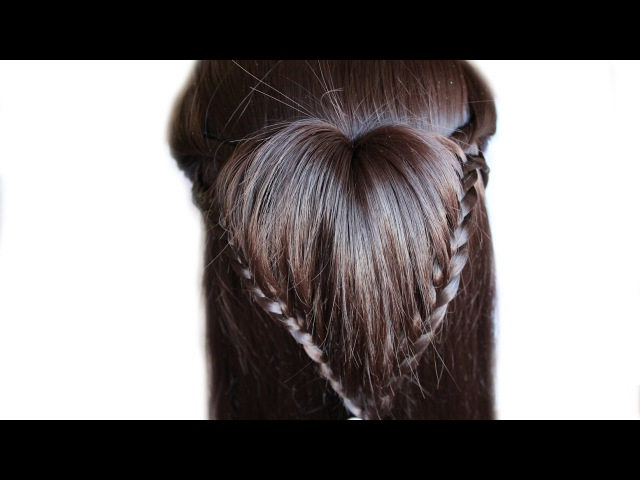 Как сделать прическу сердце из волос на день святого Валентина на длинных и сред...