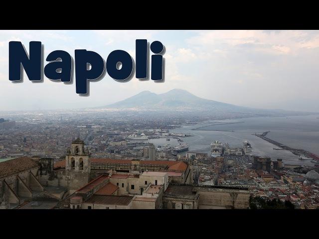 Италия: Неаполь - что посмотреть за 1 день?!   Italy: Naples - things to see in 1 day?!