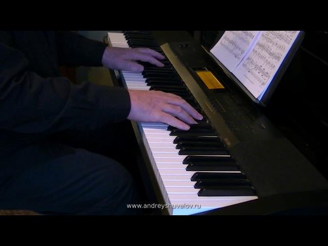 Осенняя песня из репертуара Анны Герман