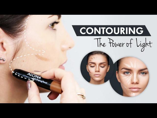 ALCINA - Contouring – The Power of Light