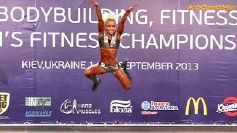 2013 World IFBB - PAJUNEN Piia (FIN) Women's FITNESS up to 163 cm - Round 1