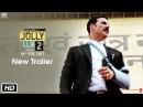 Jolly LL.B 2 | New Trailer | Akshay Kumar | Huma Qureshi | Subhash Kapoor