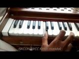 003 Harmonium Hare Krsna melody (vyanjak raga 1)
