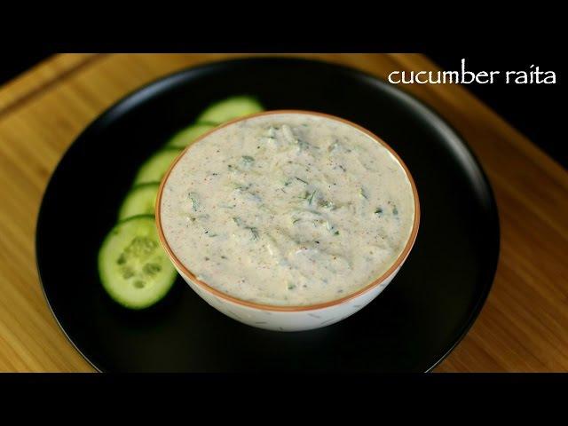 Cucumber raita recipe | kheera raita recipe | raita recipe