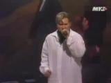 Валерий Меладзе Разведи Огонь 1997 MUZ TV
