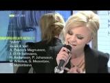Pandora feat. Stacy - Магистраль