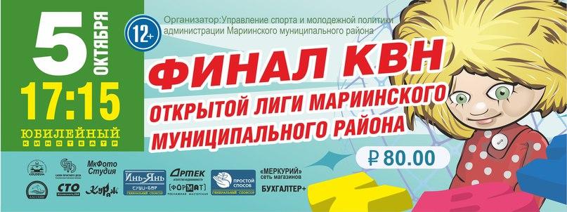 самое выгодноеПроектная управление спорта и молодежной политики мариинск свой отзыв