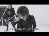 [PV] Golden Bomber - #CD ga Urenai Konna Yononaka Ja